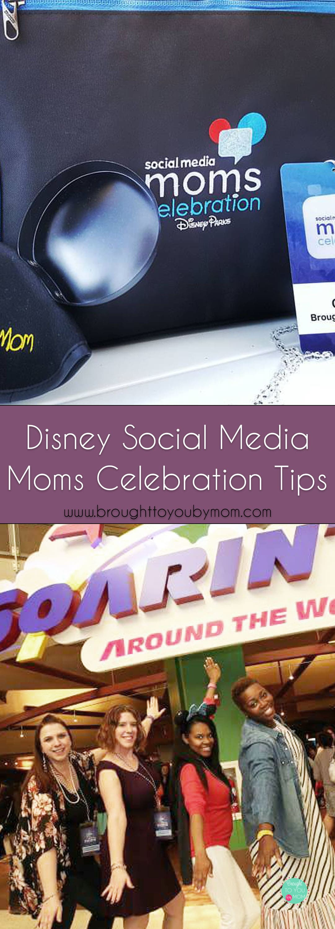 These Disney Social Media Moms Celebration tips will help you make the most of your experience at this event. Enjoy every moment! #disneysmmc #disneymom #travel #disney