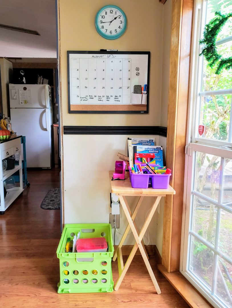 Homework Station Command Center to keep everything together and on task during home study sessions.