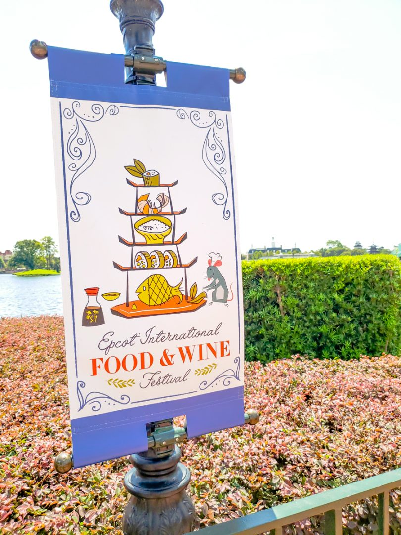 Food and Wine Festival Banner 2018
