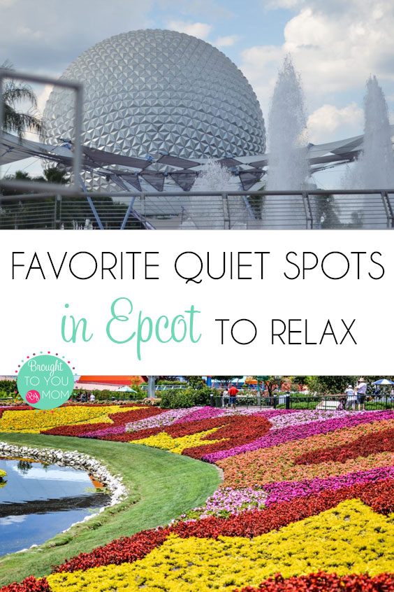 Quiet Spots to Relax at in Epcot at Walt Disney World